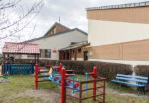 Publiczne Przedszkole z Oddziałem Integracyjnym w Nieborowicach