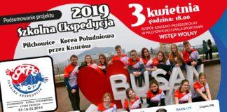 Szkolna Ekspedycja Pilchowice 2019